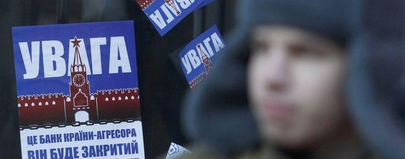 Курс на выход. Российский банк ВТБ продолжит работать в Украине