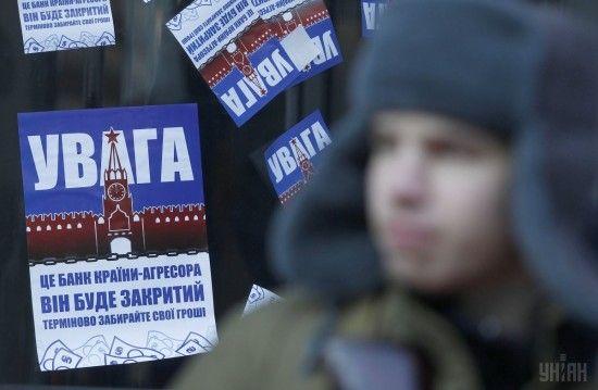 """НБУ отримав документи про купівлю української """"доньки"""" Сбербанка"""