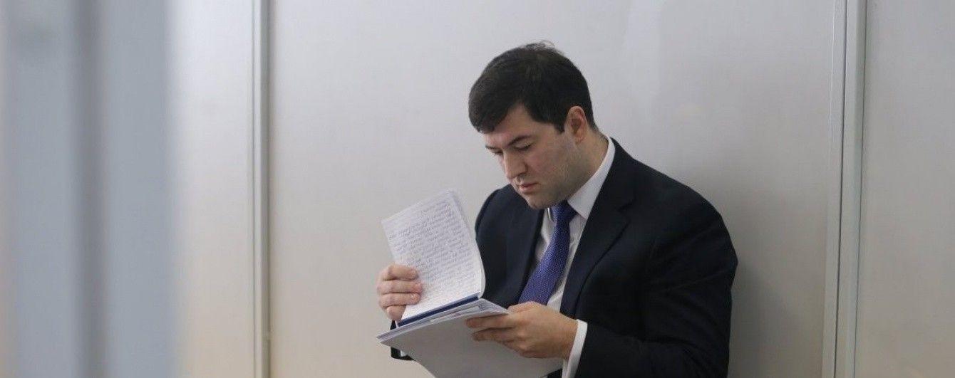 СБУ заявила об отсутствии доказательств о двойном гражданстве Насирова