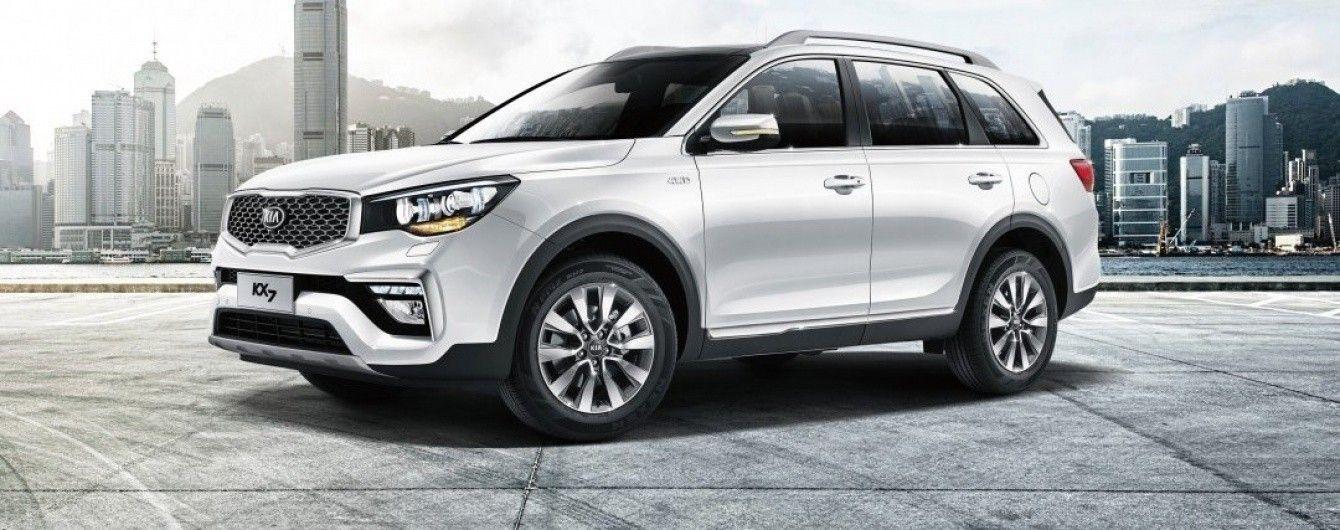 Kia начала реализацию на китайском рынке большого кроссовера KX7
