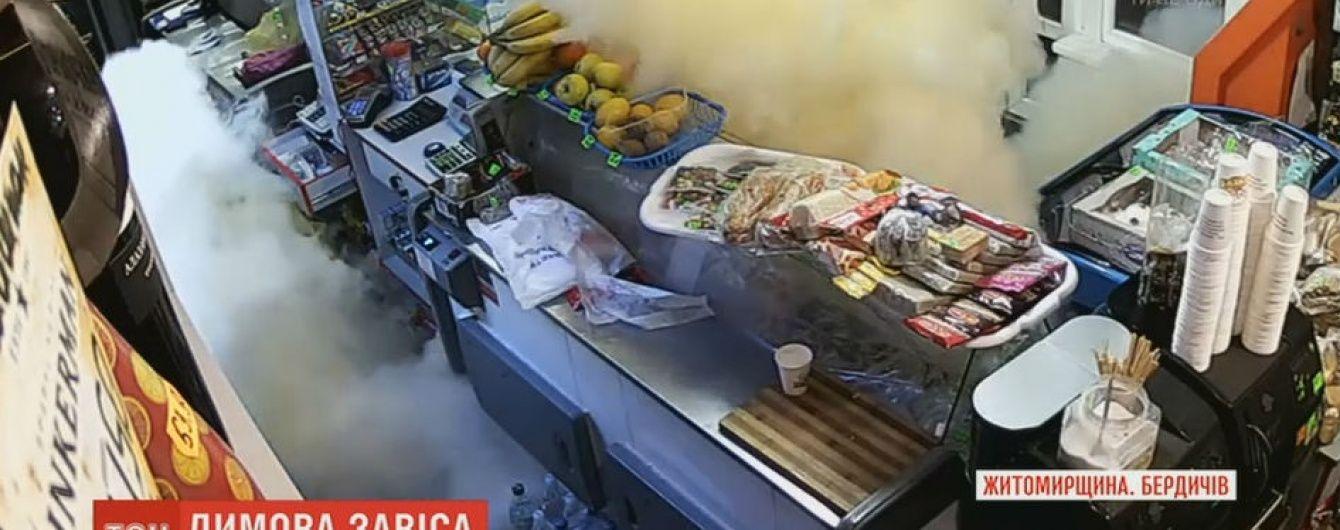 Минимаркет в Бердичеве забросали дымовыми шашками