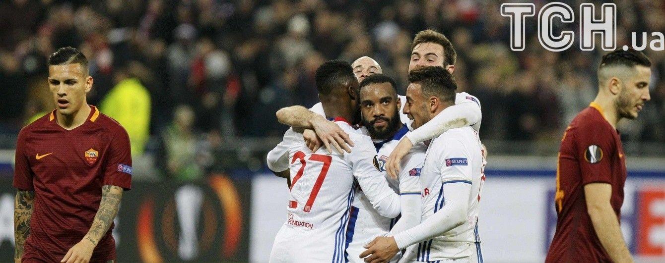 Ліга Європи. Результати матчів 1/8 фіналу