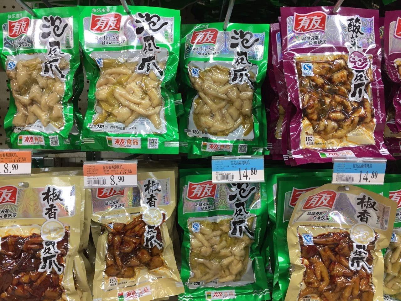 Китайська їжа_17