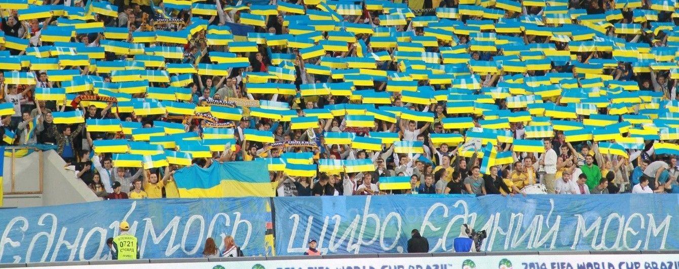 Пам'ятка вболівальнику. Що треба знати перед матчем Хорватія – Україна