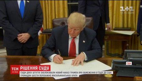 Федеральний суддя заблокував новий міграційний наказ Дональда Трампа
