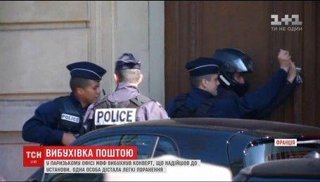 В офісі Міжнародного валютного фонду у Парижі пролунав вибух