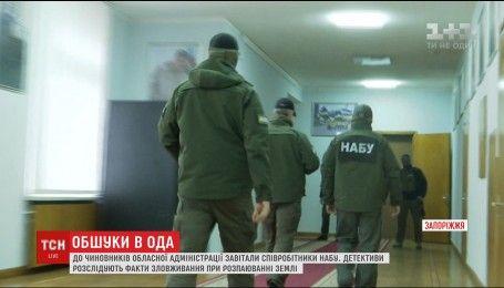Антикоррупционная прокуратура провела обыски в Запорожской обладминистрации