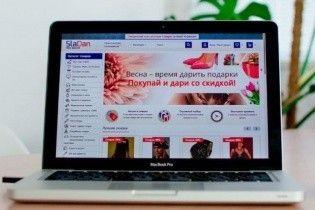В Украине начал работу портал акций и скидок Sladan