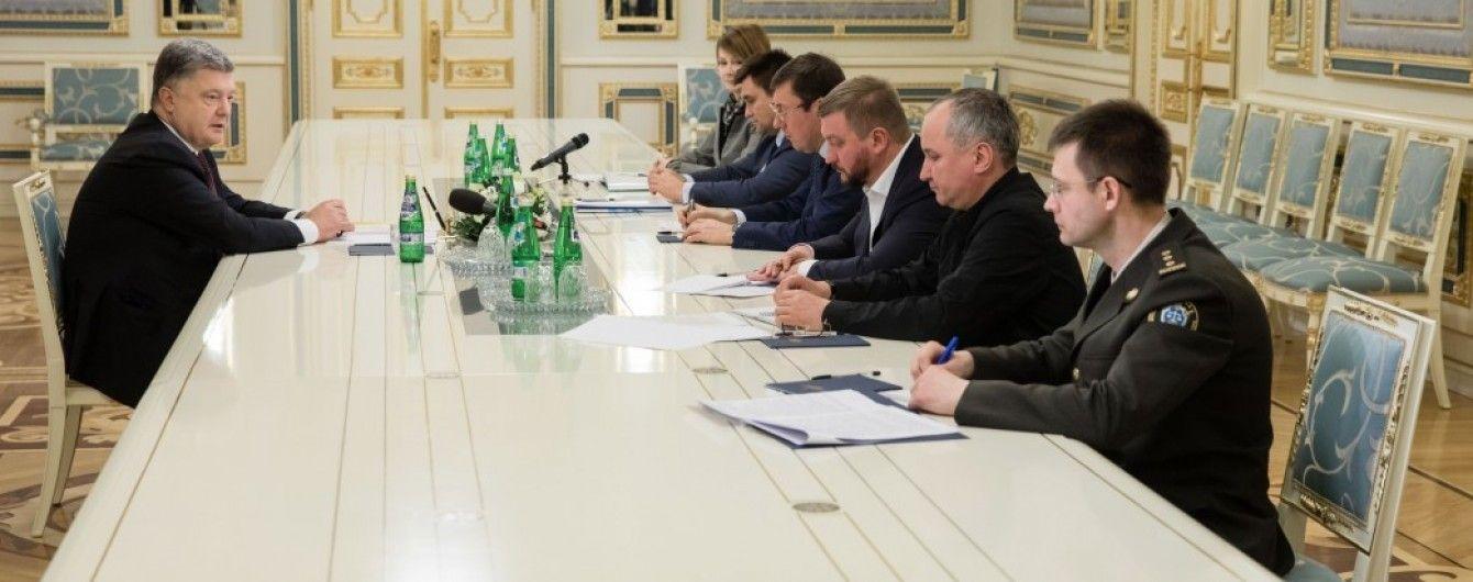 Порошенко требует обязать РФ закрыть границу на Донбассе и прекратить поставки оружия террористам