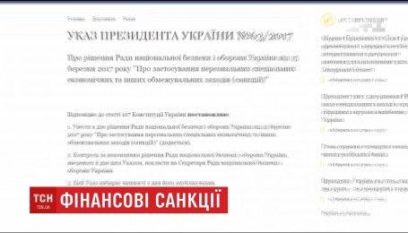 Економісти знайшли підводні камені в указі президента щодо російських банків