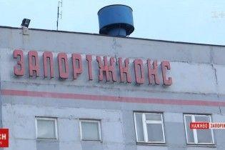 """Взрыв на """"Запорожкоксе"""": людей отбросило от эпицентра на 50 метров"""
