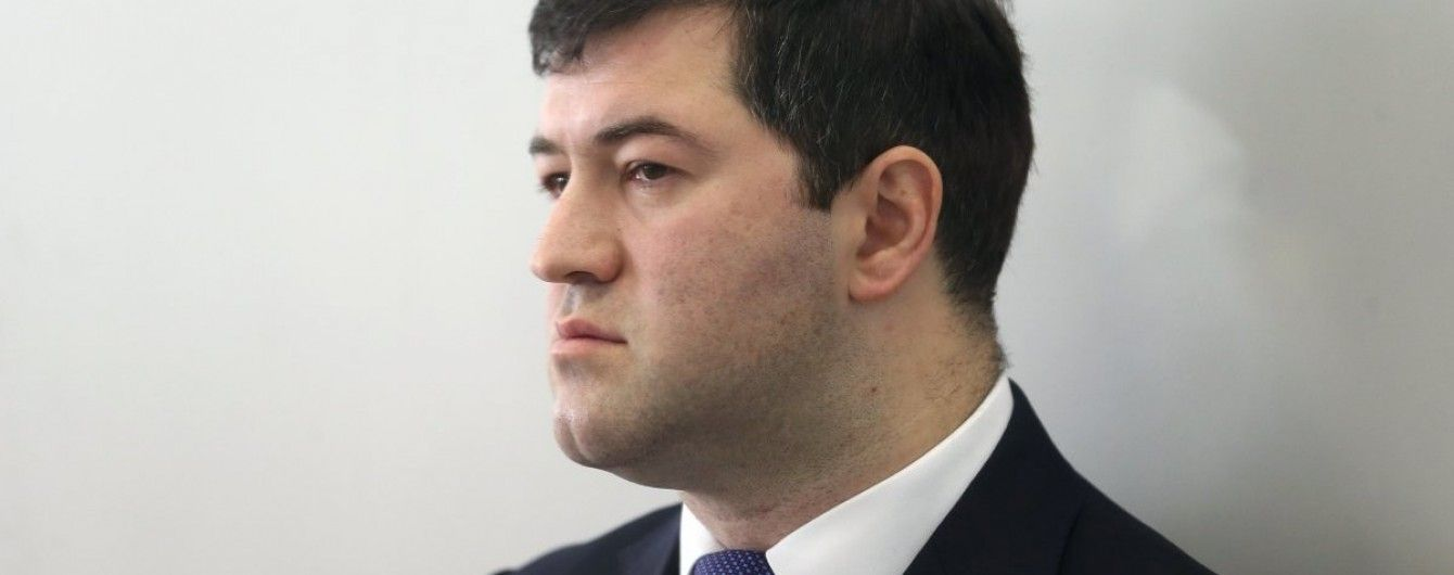 Посольство Британии подтвердило, что у Насирова есть паспорт королевства
