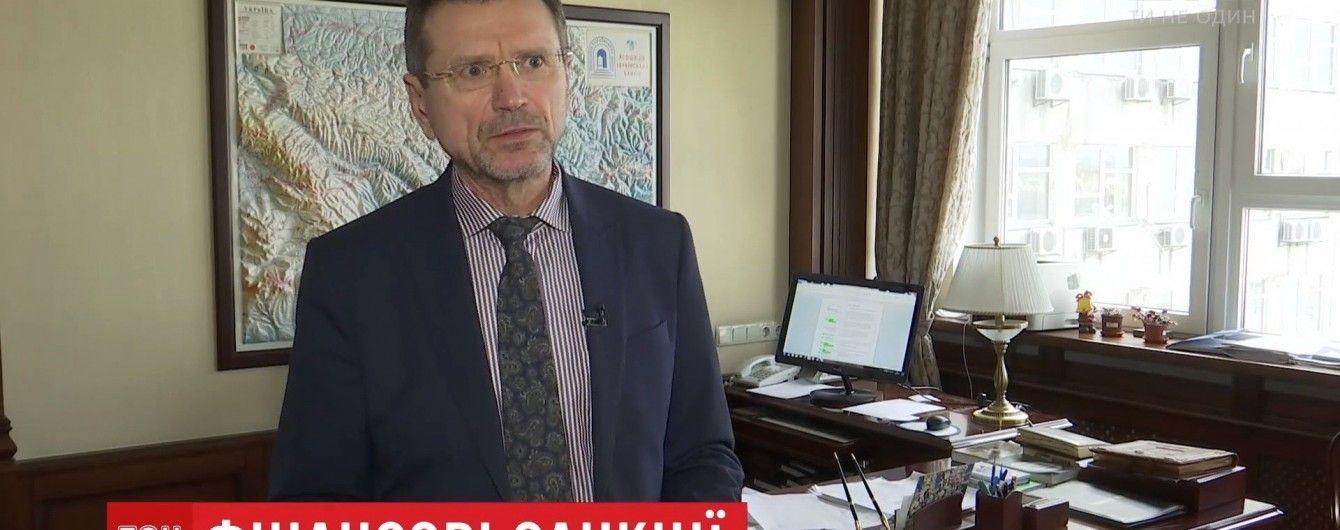 """Экономисты назвали """"минусы"""" санкций против банков РФ для Украины"""