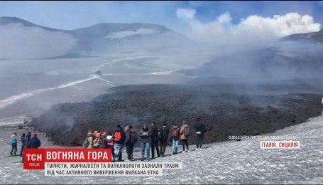 Найактивніший вулкан Європи Етна травмував людей