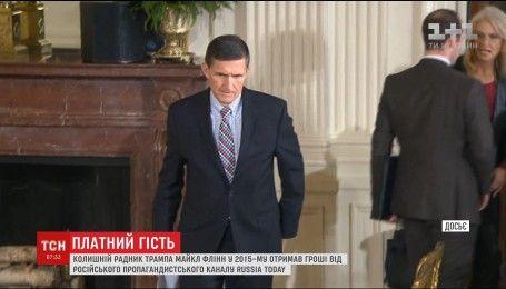 Бывший советник Трампа получал деньги от российских пропагандистов