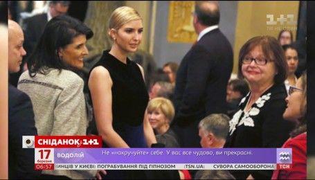 Иванка Трамп посетила театр вместе с премьер-министром Канады