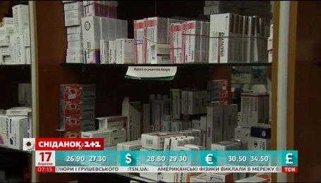 Цены на лекарства в аптеках снизятся