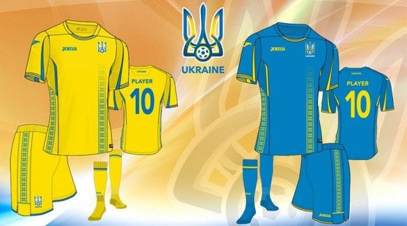 Нова форма збірної України