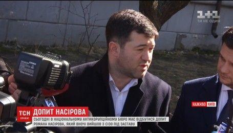Роман Насиров прибыл на первый допрос в НАБУ