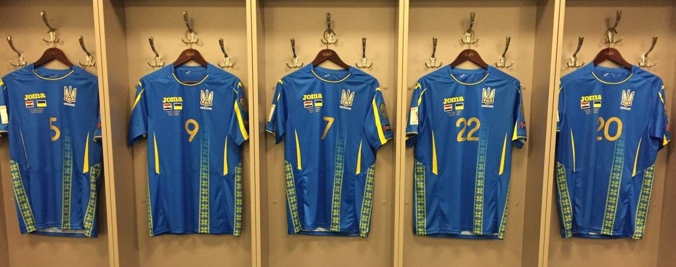 25 лет перемен. Все формы сборной Украины по футболу