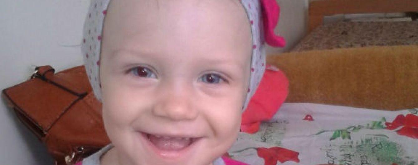 Срочная трансплантация костного мозга может спасти жизнь Полинки