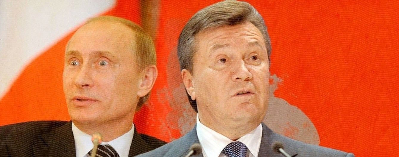 Кремлевские забываки. Как Россия говорит миру неправду об обращении Януковича к Путину