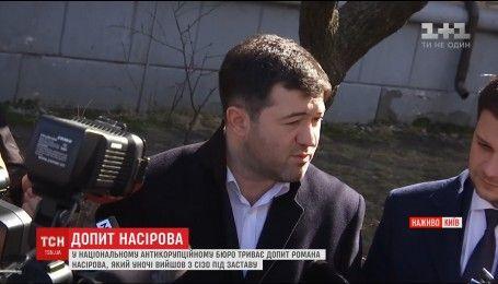 В НАБУ продолжается допрос Романа Насирова