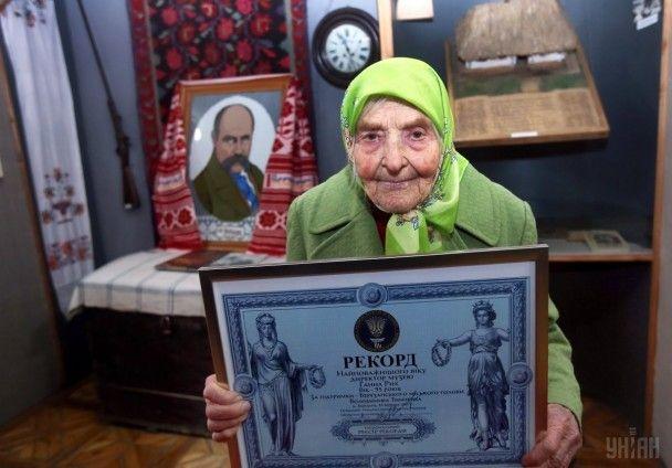 Новий рекорд. Найстарішому директору України виповнилося 95 років