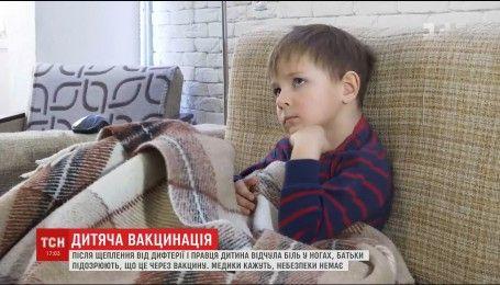 В Запорожье родители заявили о плохом самочувствии ребенка после прививки от дифтерии и столбняка