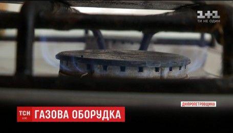 У Кривому Розі газовики заробили на довірливих клієнтах майже 200 тисяч гривень