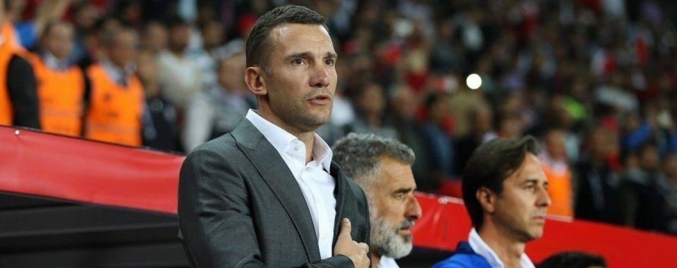 Дебютант и четыре нападающих. Назван состав сборной Украины на матч с Хорватией