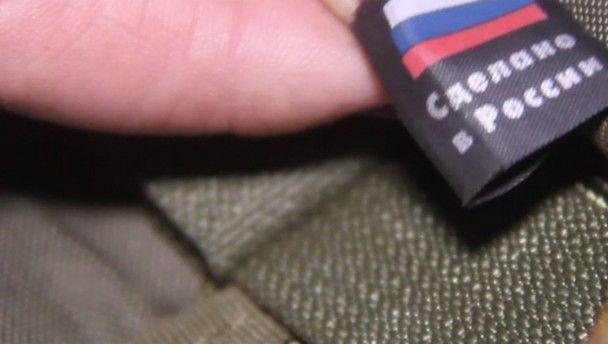 В зоне АТО вблизи Зайцевого военные нашли схрон с российским оружием