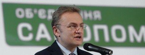 Сміттєву проблему Львова можуть вирішити завдяки відстороненню Садового