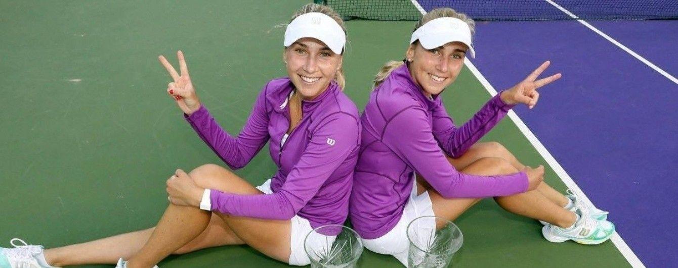 Українські тенісистки виграли парний турнір у Китаї