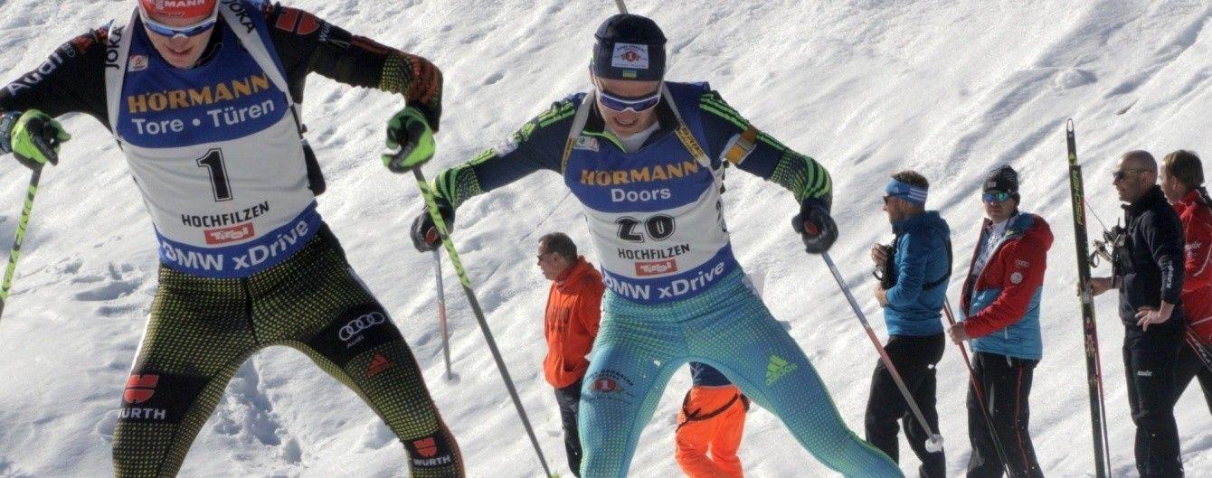 Украинский биатлонист попал в топ-20 пасьюта на Кубке мира в Холменколлене