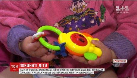 На Прикарпатье мать на неделю оставила маленьких детей голодными в нетопленом доме