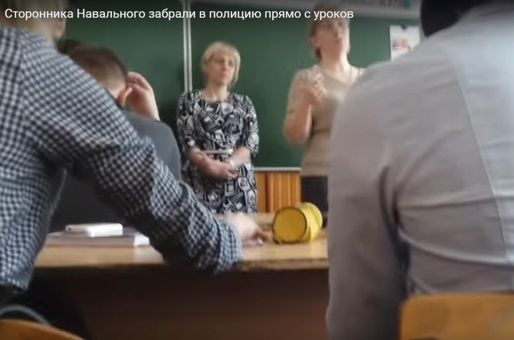 брянська пропаганда