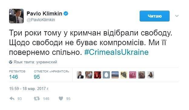 Рогозін та Пушков про Клімкіна_3