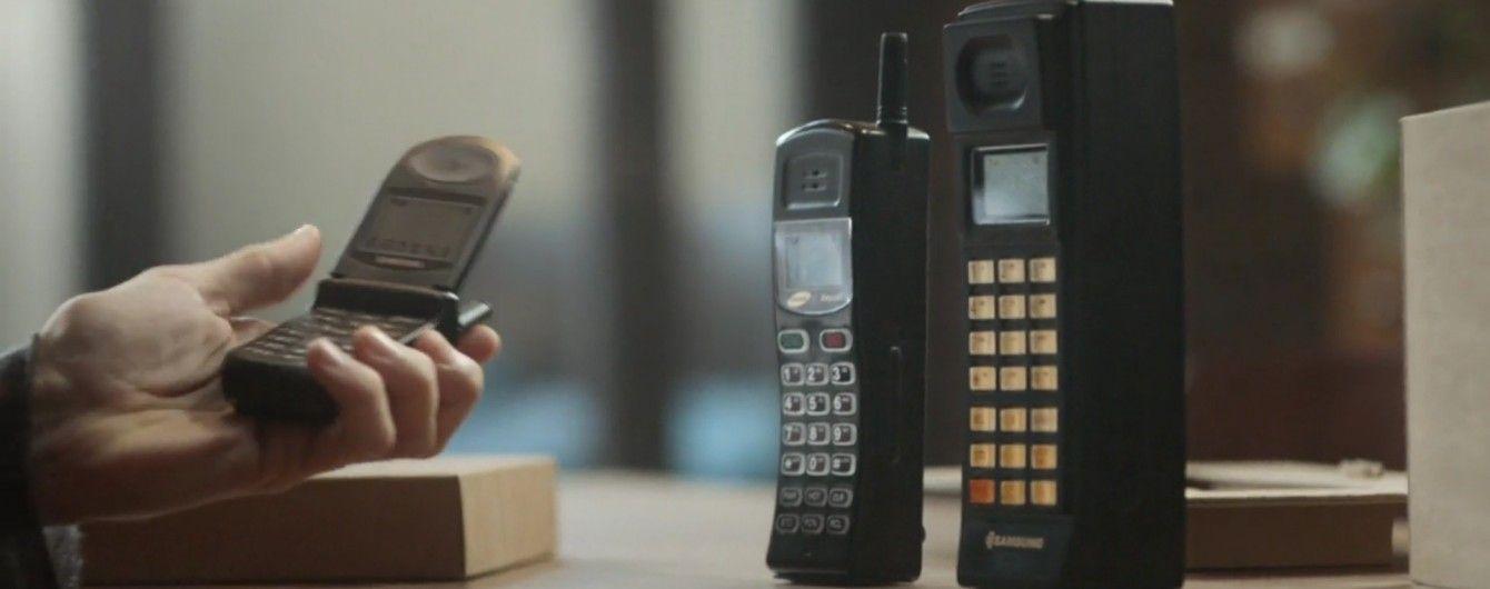 "Samsung показала эволюцию технологий от мобильника-""кирпича"" до очков VR"