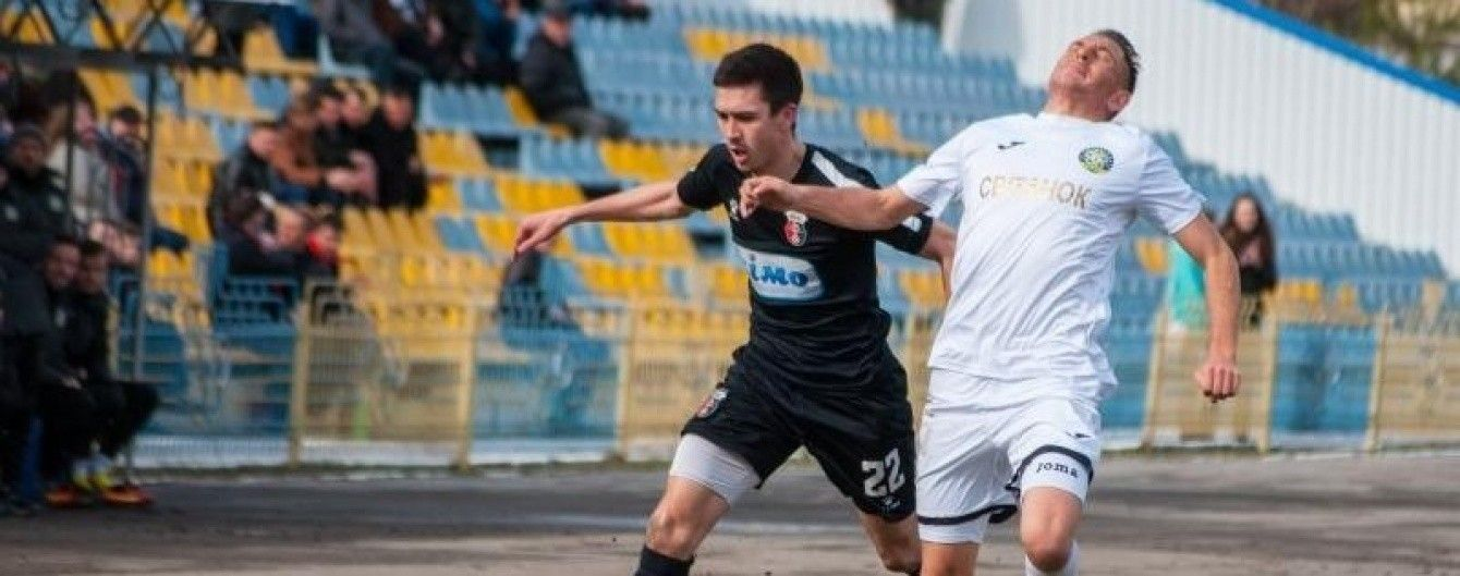 Болельщики едва не избили арбитра после матча украинской Первой лиги