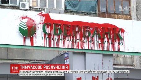 Як активісти змусили владу визнати блокаду окупованих районів Донбасу