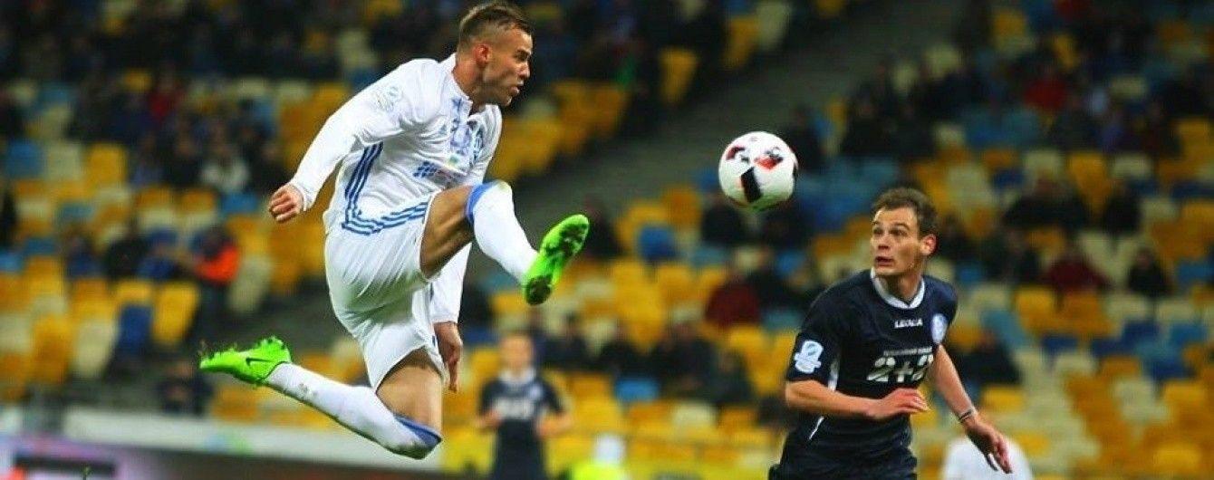 Ярмоленко порадив молодим футболістам поменше читати Інтернет