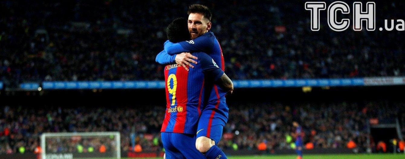 """""""Барселона"""" з боєм перемогла """"Валенсію"""" у чемпіонаті Іспанії"""