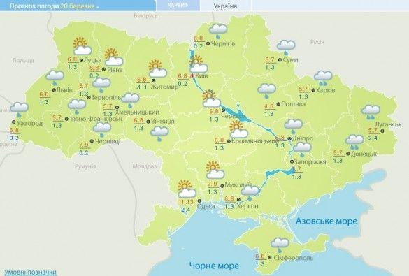 погода на 20 березня
