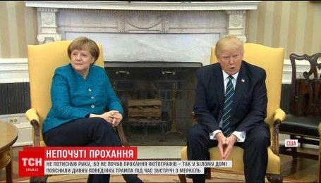 Адміністрація президента США пояснила, чому Трамп не потиснув руку Меркель