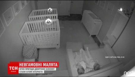 Ночные приключения неугомонных близнецов взорвали Интернет