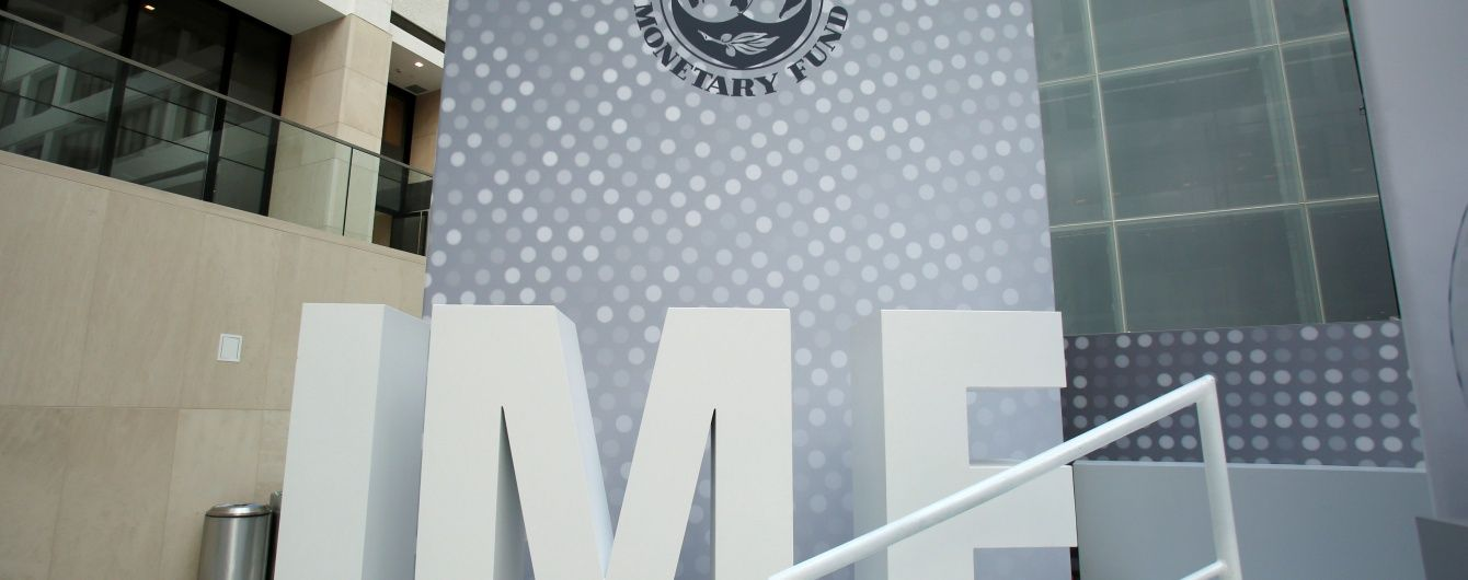 Представитель Украины в МВФ объяснил, почему перенесли выделение транша