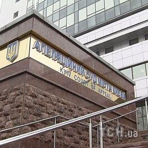 Апелляционный суд оставил экс-пасынка Фирташа в СИЗО