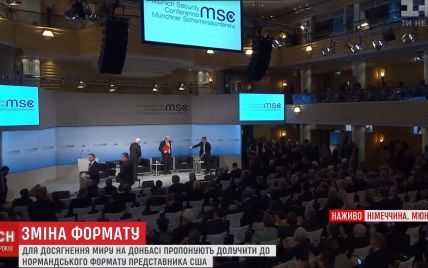 Порошенко і Клімкін пов'язали визнання Путіним документів ОРДЛО з конференцією в Мюнхені