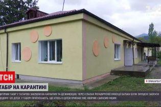Новини України: на Прикарпатті дитячий табір закрили на карантин через спалах інфекції